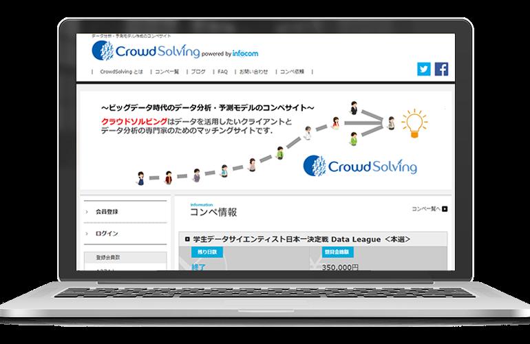 CrowdSolving